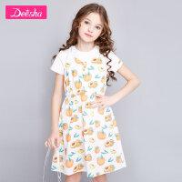【3件2折价:63】笛莎童装女童套装2021夏季新款中大童儿童小女孩短袖吊带裙套装女