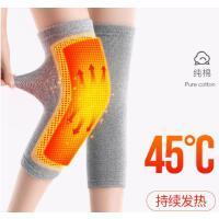 南极人护膝盖护套保暖老寒腿男女士漆关节疼痛自发热防寒神器老人