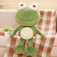 ?大号大眼青蛙绿色蛙公仔毛绒玩具玩偶娃娃布偶睡觉抱枕生日礼物女 70厘米