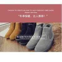 乌龟先森 雪地靴 冬季新款高帮加绒加棉情侣雪地靴家居室内外休闲保暖男女棉鞋冬