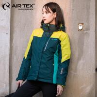 AIRTEX/亚特冲锋衣女三合一两件套防水防风保暖耐磨登山服户外女款