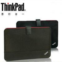 联想ThinkPad 内胆包 笔记本电脑包公文包保护套防震防水X1 12寸/14寸IBM macbook air