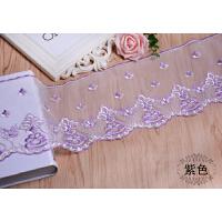 蕾丝花边网花 裙子沙发窗帘DIY 服装辅料刺绣布料M-575