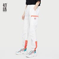 【夏装清仓价】初语2019夏装新款bf运动风宽松长裤撞色拼接工装束脚休闲裤女潮