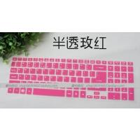 宏�(Acer) Z5WAH键盘膜笔记本电脑贴膜按键保护膜凹凸防尘套垫罩