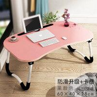 笔记本电脑桌床上用可折叠懒人学生宿舍学习书桌小桌子做桌寝室用3tm