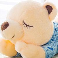 睡梦泰迪熊毛绒玩具大号公仔娃娃抱抱熊趴趴熊抱枕生日礼物
