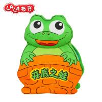 lalababy/拉拉布书 立体小布书1-3岁宝宝撕不烂婴儿故事布书玩具 井底之蛙