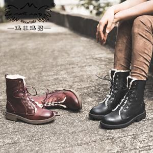 玛菲玛图保暖雪地靴女鞋秋冬2017新款真皮软底粗跟防滑中筒靴女系带马丁靴5751-58