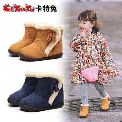 卡特兔宝宝雪地靴子冬季加绒男女童短靴婴儿学步鞋卡特兔2017年冬季新品