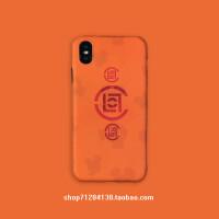 x手机壳6s软套苹果7/8plus全包防摔max xr男 7p/8plus 橙色clot