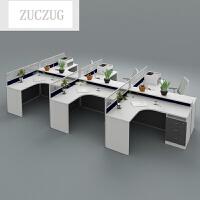 ZUCZUG办公家具办公桌椅组合简约现代职员桌办公屏风4人6人位员工桌