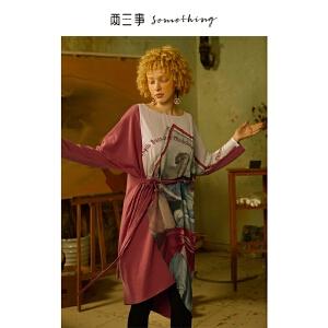 两三事米开朗基罗系列在梦中完成相遇2019春装新款印花拼接连衣裙