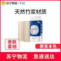 子初月子纸孕卫生纸巾加长产后产褥期产妇专用竹浆本色纸