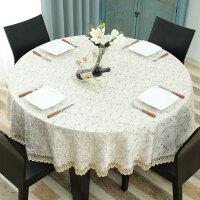 欧式圆桌桌布台布布艺圆形家用餐桌布1.2米椭圆形客厅大圆桌清新 素叶-米色