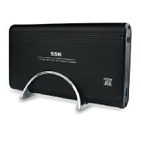 SSK飚王 星威G130 台式机硬盘盒 3.5寸 usb3.0移动硬盘盒 sata串口 3.5寸硬盘壳