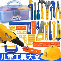 儿童工具箱套装 宝宝修理工具维修工具家家玩具螺丝刀电钻过 男孩
