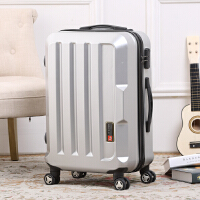 亮面拉杆箱潮密码行李箱PC男生登机箱旅行箱包万向轮20寸24寸