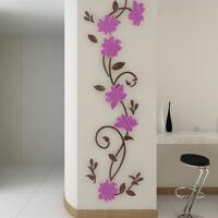 亚克力3d立体自粘墙贴家装饰品客厅卧室玄关背景墙花藤壁纸贴画