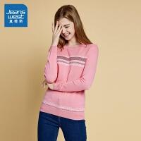 [尾品价:40.9元,限9.25-9.29]真维斯女装 秋装舒适低圆领织花长袖毛衣