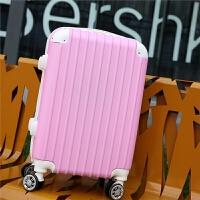 行李箱女韩版旅行箱万向轮密码箱男20寸登机箱学生拉箱24寸拉杆箱