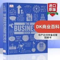 DK商业百科 英文原版 The Business Book 中产白领常备经管图解书 人类的思想百科丛书 英文版原版英语