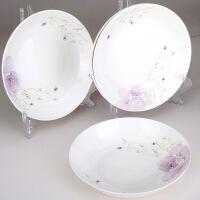 [当当自营]SKYTOP斯凯绨 陶瓷高档骨瓷餐具 香水百合8英寸饭盘(4个装)