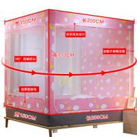 2018新款防尘顶蚊帐1.5m床坐床式蒙古包1.8m米床双人家用加密加厚