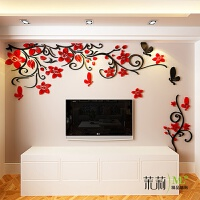 花藤3d立体亚克力墙贴画客厅沙发卧室床头电视亚背景墙壁房间装饰 新款花藤 黑+红 左版