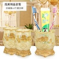 家居生活用品情侣漱口杯结婚刷牙杯子创意牙缸树脂洗漱杯套装浴室用品