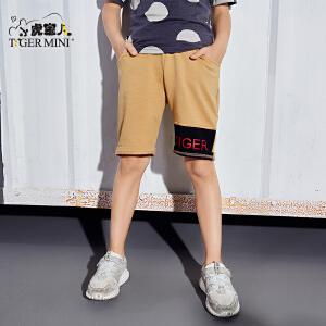 小虎宝儿童装男童五分裤2018夏季新款儿童纯棉外穿短裤韩版中大童运动裤