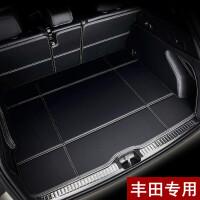 2019款丰田RAV4荣放汉兰达7座CHR普拉多奕泽全包围汽车后备尾箱垫