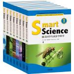 跟美国学生同步学科学(彩色英文版)(套装共8册)