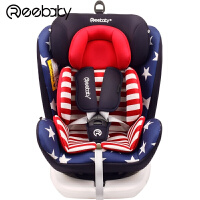 20180824041159566REEBABY汽车用儿童旋转安全座椅ISOFIX接口0-4-6-12岁婴宝宝可躺