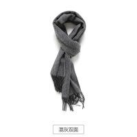 秋冬季羊毛围巾女韩版百搭冬天两用围脖混色双面流苏长款披肩纯色