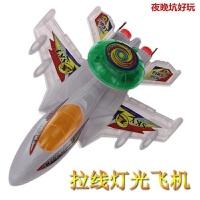 儿童玩具批发拉线小飞机小孩子男孩玩具2-3-6岁以下地摊货源抖音