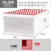 衣服箱子储物箱塑料收纳箱抽屉式收纳柜透明衣柜收纳盒衣物整理箱