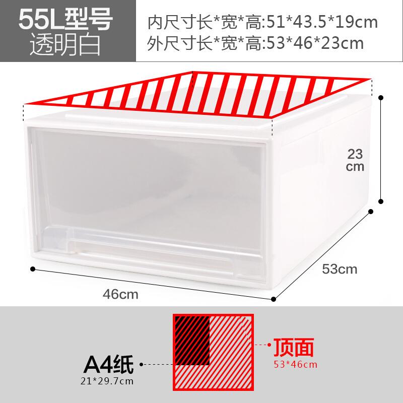 衣服箱子储物箱塑料收纳箱抽屉式收纳柜透明衣柜收纳盒衣物整理箱 一般在付款后3-90天左右发货,具体发货时间请以与客服协商的时间为准