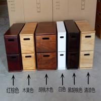 夹缝收纳柜实木储物柜抽屉式床头柜20CM-35CM宽深42儿童窄柜斗柜