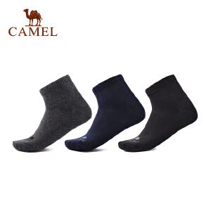 camel骆驼运动袜 三双装弹力吸湿排汗中筒袜柔软亲肤男袜