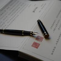 英雄钢笔大班笔签字笔美工弯头钢笔书法笔 礼盒装 男士推荐!