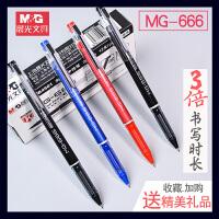 晨光mg-666中性笔考试专用初中高中生学生用笔芯签字碳素大容量黑0.5速干直液式走珠高考文具用品全针管顺滑