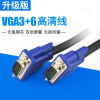 VGA线1.5米3米5米10米VGA线 电脑电视投影机显示器连接线