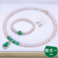 淡水珍珠项链手链耳环三件套配红绿玛瑙送妈妈长辈生日礼物 8-9mm