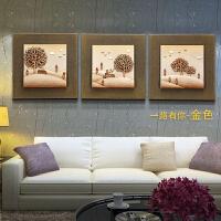 欧式客厅挂画沙发背景墙画立体浮雕画3D装饰画现代无框三联墙壁画 60cm*60cm*3联
