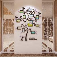 居家相框/照片墙幸福相框照片树3D立体亚克力水晶墙贴客厅卧室温馨沙发房间装饰画 超