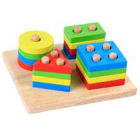 宝宝形状配对玩具四套柱幼儿男孩5积木儿童早教0-1-2-3周岁