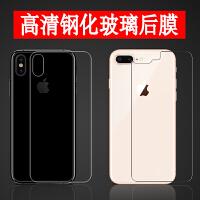 iPhone8plus后膜苹果8背膜X钢化后膜透明非全屏苹果xs后盖玻璃前后膜8p半屏幕保刚化背膜8