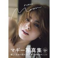 现货【深图日文】マギ�`写真集『new Moon』 Maggy 出道10年纪念写真集 日本原装进口
