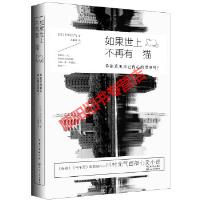 如果世上不再有猫王蕴洁长江文艺出版社9787535476784